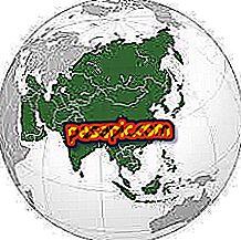 세계에서 가장 큰 대륙이란 무엇입니까?