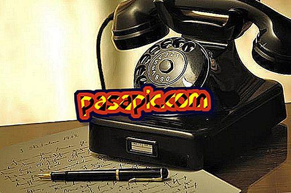 Ποια είναι η συντομογραφία του τηλεφώνου;