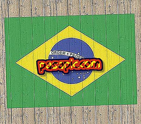 คุณสะกดบราซิลหรือบราซิลอย่างไร